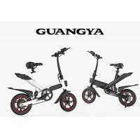 China Portable Tourist Electric City Folding Bike 350W Engine Power Front / Rear Dual Brakes for sale