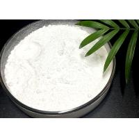 Wholesale Feed Grade L-Arginine Amino Acid With Healthy Immune Function , White Crystalline Powder from china suppliers