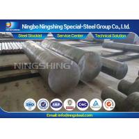 Wholesale DIN 1.2309 Steel for Blooming Rolls for iron and steel , Edging Rolls for slabs from china suppliers