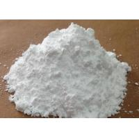 Wholesale Silicon Dioxide Material Hydrated Amorphous Silica For Generally Paints And Coatings from china suppliers