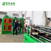 Wholesale PTFE Wear Strips Tapes Production Line For Piston And Rod In Hydraulic Cylinder from china suppliers