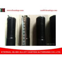 Buy cheap Heat-treated High Strength Square Bolts EB913 from wholesalers