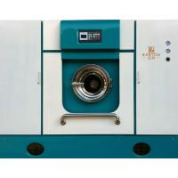 Wholesale 12KG dry-cleaning machine from china suppliers