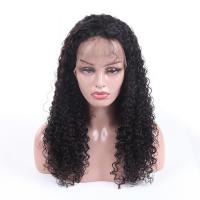 Wholesale Genuine 100 Percent Human Hair Lace Wigs Jerry Curl No Synthetic Hair from china suppliers