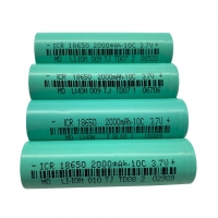 Wholesale 7.4Wh 18650 Li Ion Battery from china suppliers