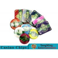 Wholesale Beautiful Pattern Luxury Casino Poker Chip Set With Embedded Iron Plates from china suppliers