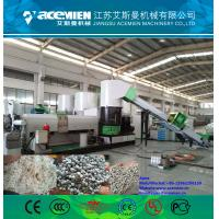 Wholesale two stage waste plastic recycling machine and granulation line/Plastic Recycling and Pelletizing Granulator Machine Pric from china suppliers