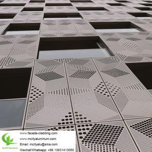 Wholesale gold color  Metal aluminium facade cladding for facade exterior cladding from china suppliers