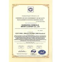 GUANGZHOU CHEMICALS IMPORT & EXPORT CO.,LTD Certifications