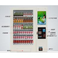Wholesale Beach Outdoor Vending Machine Drinks Medicine Coin Operated Vending Machine from china suppliers