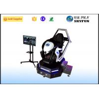 Wholesale Electric System 9D Racing Car / Interactive 9D VR Equipment / VR Machine from china suppliers