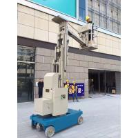 Buy cheap Self Propelled Vertical Mast Lift Manlift Aerial Work Platform Boom Lift from wholesalers