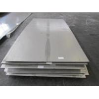 Buy cheap Alloy 625 sheet from Wholesalers
