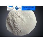 China No Ferrous Ceramic Beads Zirconia Blasting Media B205 for 3C metal surface finish for sale