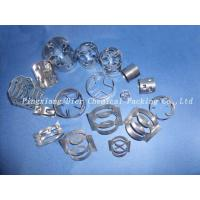 Wholesale Metal tower packing from china suppliers