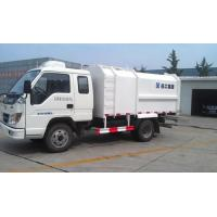 Wholesale 7300kg Special Purpose Vehicles Side Loading City Garbage Collection Truck from china suppliers