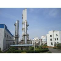 Buy cheap Industrial Welding Cryogenic Oxygen Plant Exported to Saudi Arabia Low Pressure from Wholesalers