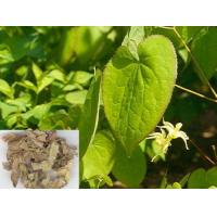 Yellow-Brown Powder 5%-98% Icariin Epimedium Leaf Extract--Herb Epimedium for sale