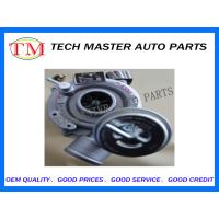 Wholesale Audi VW Engine Turbocharger K03 53039880016 078145703 078145701 from china suppliers