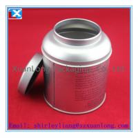Wholesale Silver Round coffe or tea metal box /XL-50517 from china suppliers