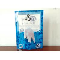 Wholesale Seafood Commercial Food Storage Bags , Plastic Frozen Food Packaging Bag from china suppliers