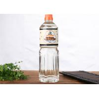 Wholesale White Japanese Rice Vinegar Fermented Sushi Vinegar Brewing And Purity 100% Sticky from china suppliers