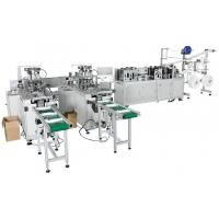 Wholesale has stock full automatic Disposable coronavirus face mask making machine 100pcs/minute from china suppliers