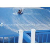 Wholesale Water Attractions Flowrider Water Ride Artificial Surfing For Two Surfers from china suppliers