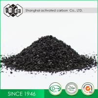 Wholesale High Lodine Value Coal Granular Activated Carbon For Mercury Removal From China Manufacturer from china suppliers
