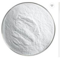 Wholesale Low Toxicity Antioxidant 2246 C23H32O2 122  ℃  Melting Point from china suppliers
