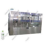Electric Automatic Water Filling Machine , Plastic Bottled Water Making Machine