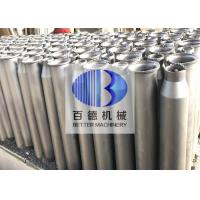 China Simple Installation Silicon Carbide Tube RBSIC / SISIC Burner Nozzles for sale
