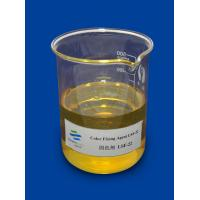 Buy cheap Chemical Color Fixing Agent For Reactive Dyes / Direct Dyes Non-Formaldehyde from Wholesalers