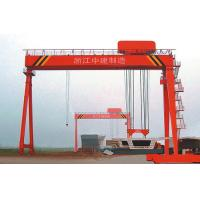 Wholesale ISO Box Type Double Girder Gantry Crane for Heavy Loads QM450T - 38M - 28M from china suppliers