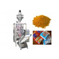 Wholesale High Accuracy Auger Filler Dosing , Automated Packing Machine For Coffee from china suppliers
