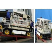 Quality 10m Four Mast Self Propelled Aerial Lift 300kg Capacity For Auto Stations for sale