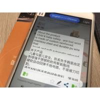 Wholesale Silver Grey Portable Voice Translator Dictionary Function High Resolution from china suppliers