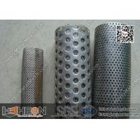 Wholesale Perforated Metal Sheet Filter Cartridge from china suppliers