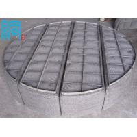 Buy cheap Demister Pads for Scrubbing Tower (DN300-DN6000) from wholesalers