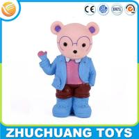 Wholesale cartoon animal noise maker very cheap latest gift items for children from china suppliers