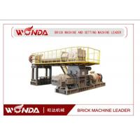 China High Manganese Steel Red Clay Bricks Manufacturing MachineWith Double Shaft Mixer on sale