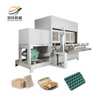 China Lowest Price Egg Tray Product Plant / Egg Tray Machine Manufacturer / All-automatic Paper Egg Tray Machine on sale