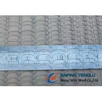 China Knitted Wire Mesh, Stainless Steel Material, 0.10-0.30mm Wire Diameter on sale