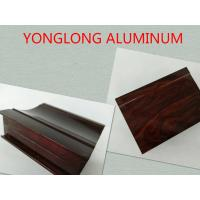 Wholesale Electrophoresis Aluminum Section Materials / Aluminum Door Profiles from china suppliers