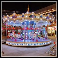 Top China fun equipment Amusement park rides 18 seats rotary luxury carousel horses for sale for sale