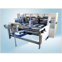Wholesale Automatic Thin Blade Slitter Scorer, Rotary Slitting + Scoring, with Auto Feeder from china suppliers