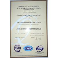 Taian Yueshou Road Building Machinery Co.,Ltd Certifications