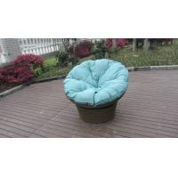 Wholesale All Weather Cane / Resin Wicker Rocking Chair For Living Room from china suppliers