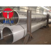 Buy cheap ASTM API 5L X42-X80 Oil and Gas Carbon Seamless Steel Pipe/20-30 Inch Seamless from wholesalers