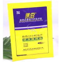 Wholesale Non Woven Fabrics Muscle Pain Patches , Heat Patches For Muscle Pain from china suppliers